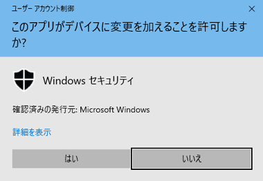 windows10-refresh-005