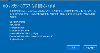 windows10-refresh-007