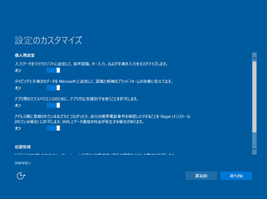 windows10refresh-020