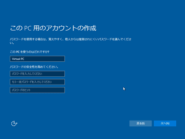 windows10-refresh-023
