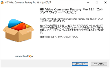 HD Video Converter Factory Pro 002