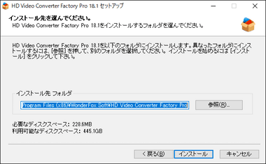 HD Video Converter Factory Pro 004