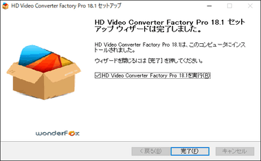 HD Video Converter Factory Pro 005
