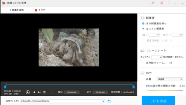wonderfox-hdvideo-converterfactory-061