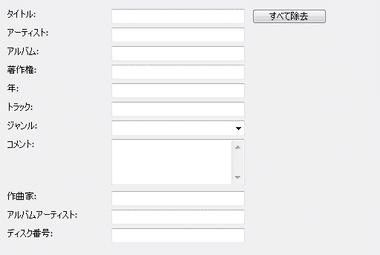 xmedia-recode042
