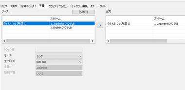xmedia-recode080