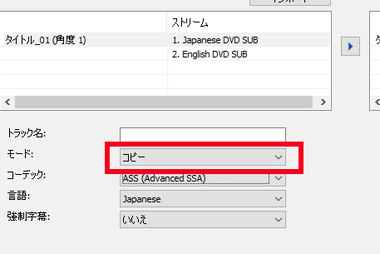 xmedia-recode081
