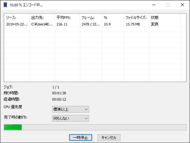 xmedia-recode093