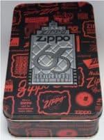 zippo60