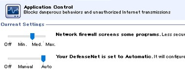 zonealarmfirewall-021